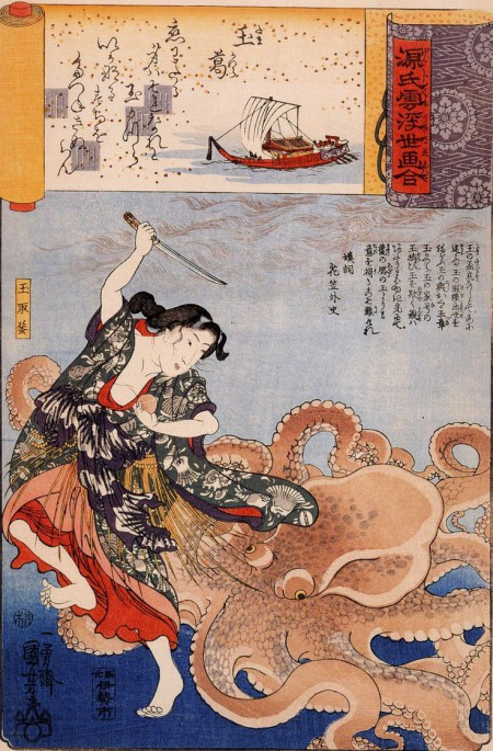 歌川国芳 (Utagawa Kuniyoshi, 1798 - 1861) Tamatora has recovered the pearl from the palace on the Dragon king, while she was threatened by all sea creatures.